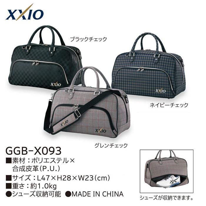 【ダンロップ】XXIO(ゼクシオ)スポーツバッグ GGB-X093【2018SS新製品】【送料無料】