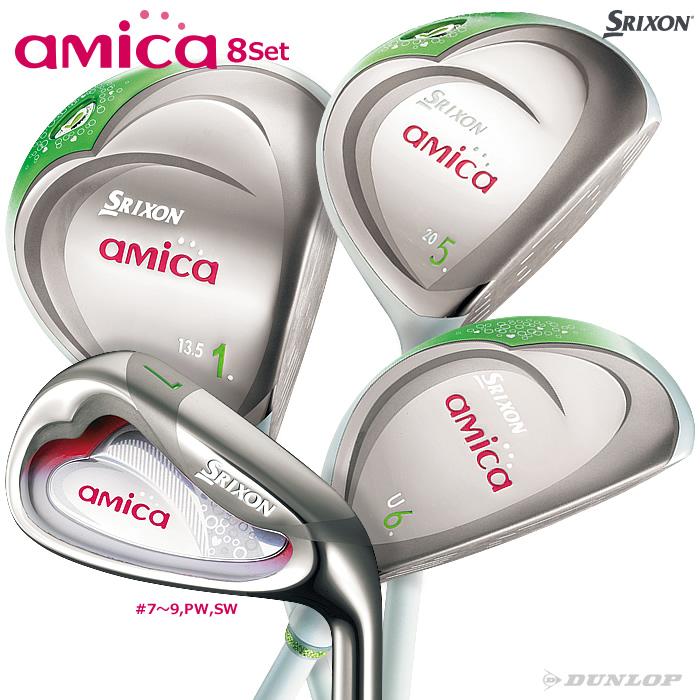 【ゴルフクラブセット】SRIXON(スリクソン)amica レディス 8本セット(W#1、#5、U6、I#7~9、PW、SW)【お買い得商品】【送料無料】