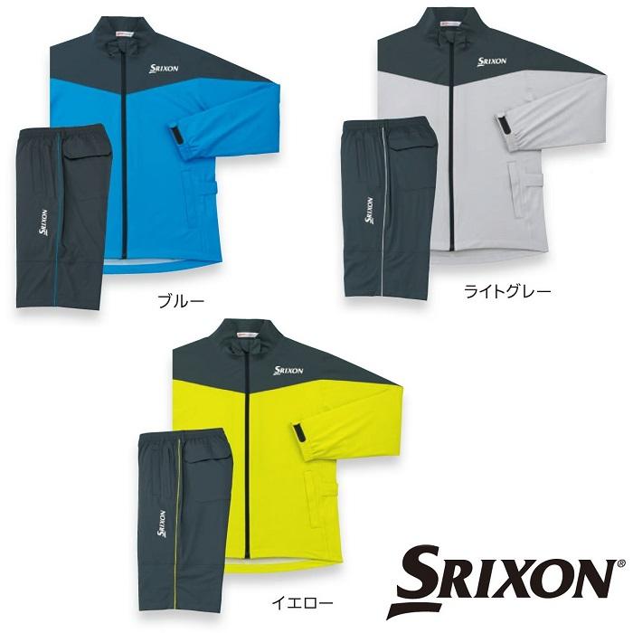 【ダンロップ】SRIXON(スリクソン)レインウェア(メンズ) SMR9000【2019年新製品】【送料無料】