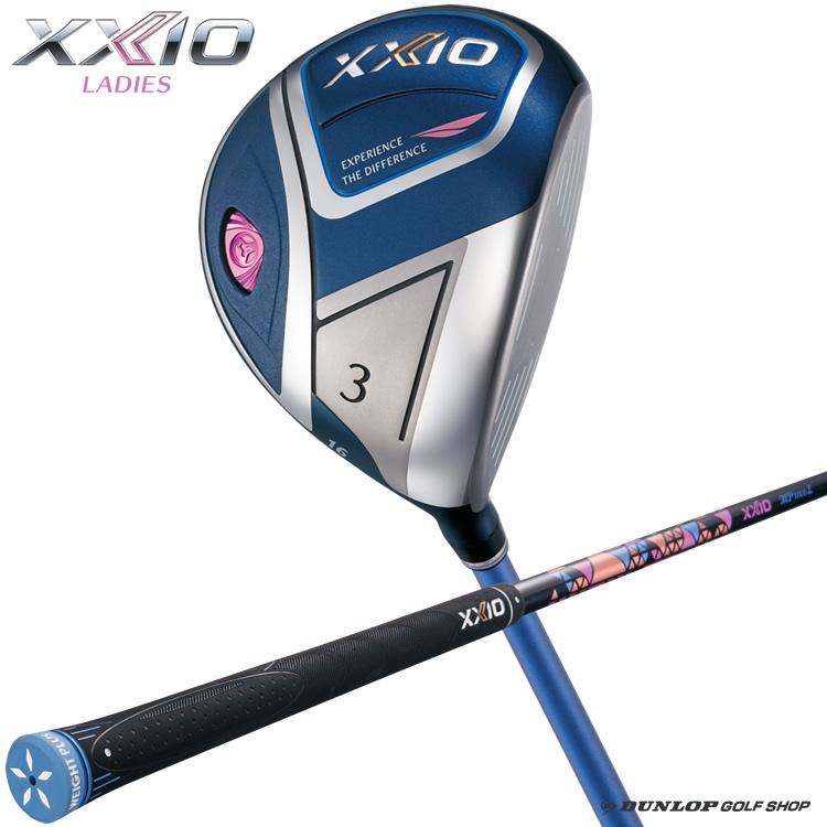 【ダンロップ】XXIO LADIES(ゼクシオレディス) フェアウェイウッド ブルー MP1100L カーボン【2020年モデル】
