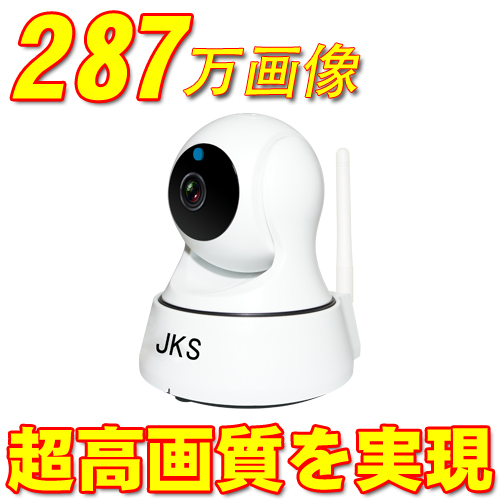 100 %品質保証 防犯カメラ ワイヤレス 遠隔 監視カメラ ベビーカメラ スマホ監視 ベビーモニター ペットカメラ 小型 見守りカメラ WiFi無線接続可能 暗視 暗視対応 IP WEB カメラ ネットワークカメラ webカメラ 専用録画機不要 SDカード録画 留守番 FC100-13G 287万画素セキュリティ, お気にいる dc229f5a