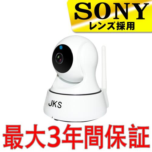 納得できる割引 防犯カメラ ワイヤレス 遠隔 監視カメラ ベビーカメラ スマホ監視 ベビーモニター ペットカメラ 小型 見守りカメラ WiFi無線接続可能 暗視 暗視対応 IP WEB カメラ ネットワークカメラ webカメラ 専用録画機不要 SDカード録画 留守番 FC100-13G 287万画素セキュリティ, 芝人おやじのこだわり工房 5b652471