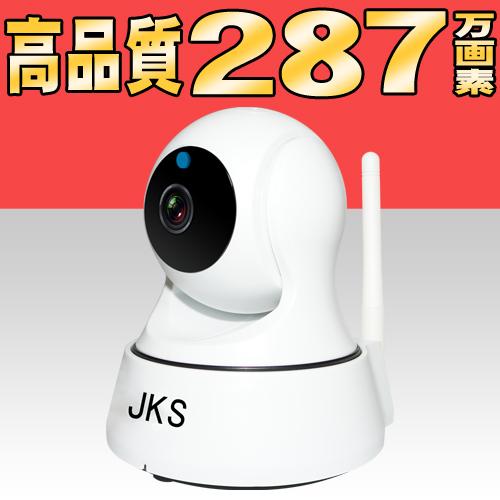 納得できる割引 防犯カメラ ワイヤレス 遠隔 監視カメラ ベビーカメラ スマホ監視 ベビーモニター ペットカメラ 小型 見守りカメラ WiFi無線接続可能 暗視 暗視対応 IP WEB カメラ ネットワークカメラ webカメラ 専用録画機不要 SDカード録画 留守番 FC100-13G 287万画素セキュリティ, e-mode-A(イーモードエー) a72d5583