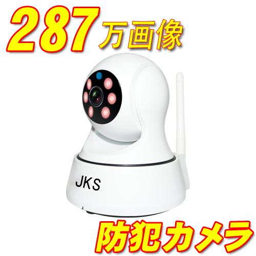 直営店に限定 防犯カメラ ワイヤレス 遠隔 監視カメラ ベビーカメラ スマホ監視 ベビーモニター ペットカメラ 小型 見守りカメラ WiFi無線接続可能 暗視 暗視対応 IP WEB カメラ ネットワークカメラ webカメラ 専用録画機不要 SDカード録画 留守番 287万画素セキュリティ, ファインペット 9c2055b7