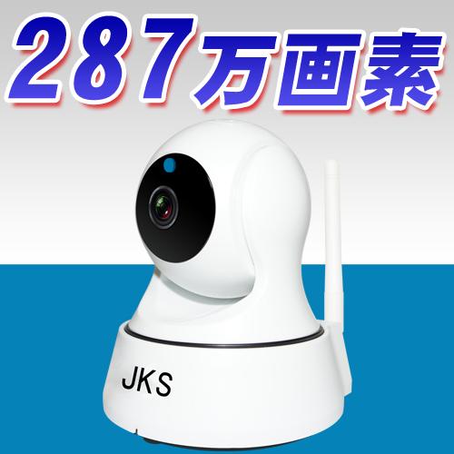 公式の店舗 防犯カメラ ワイヤレス 遠隔 監視カメラ ベビーカメラ スマホ監視 ベビーモニター ペットカメラ 小型 見守りカメラ WiFi無線接続可能 暗視 暗視対応 IP WEB カメラ ネットワークカメラ webカメラ 専用録画機不要 SDカード録画 留守番 FC100-13G 287万画素セキュリティ, フゲシグン 02634e36