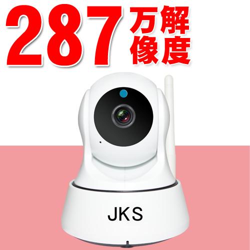 春のコレクション 防犯カメラ ワイヤレス 遠隔 監視カメラ ベビーカメラ スマホ監視 ベビーモニター ペットカメラ 小型 見守りカメラ WiFi無線接続可能 暗視 暗視対応 IP WEB カメラ ネットワークカメラ webカメラ 専用録画機不要 SDカード録画 留守番 FC100-13G 287万画素セキュリティ, 野々市町 0a65366f