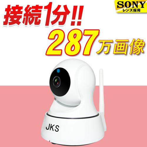 最安値で  防犯カメラ ワイヤレス 遠隔 監視カメラ ベビーカメラ スマホ監視 ベビーモニター ペットカメラ 小型 見守りカメラ WiFi無線接続可能 暗視 暗視対応 IP WEB カメラ ネットワークカメラ webカメラ 専用録画機不要 SDカード録画 留守番 FC100-13G 287万画素セキュリティ, ケアショップ さくら 1b787a80