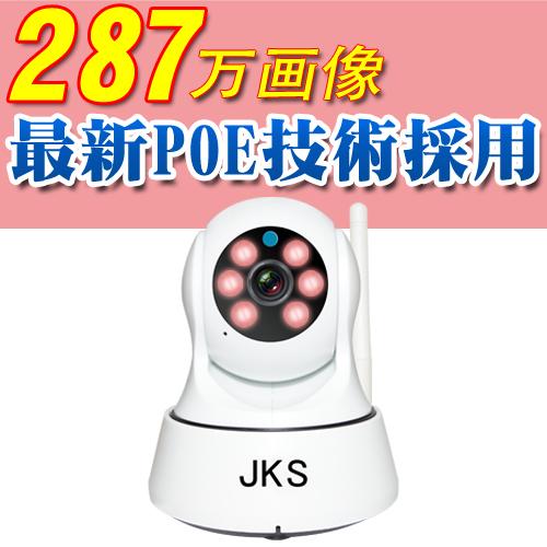 【驚きの値段】 防犯カメラ287万画素 FC100-13G ネットワークカメラ 屋内ワイヤレス IPカメラ ベビーモニター 暗視対応・遠隔操作可能microSDカード録画 ワイヤレス スマホで確認 監視カメラ 遠隔カメラ ベビーモニター IPネットワークカメラ WEBカメラ 暗視対応, 彩式ねいる 3c67ac4f
