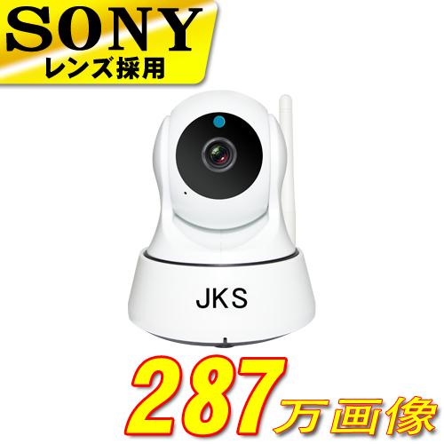 低価格の 防犯カメラ ワイヤレス 遠隔 監視カメラ ベビーカメラ スマホ監視 ベビーモニター ペットカメラ 小型 見守りカメラ WiFi無線接続可能 暗視 暗視対応 IP WEB カメラ ネットワークカメラ webカメラ 専用録画機不要 SDカード録画 留守番 FC100-13G 287万画素セキュリティ, プラザ オンライン af314598
