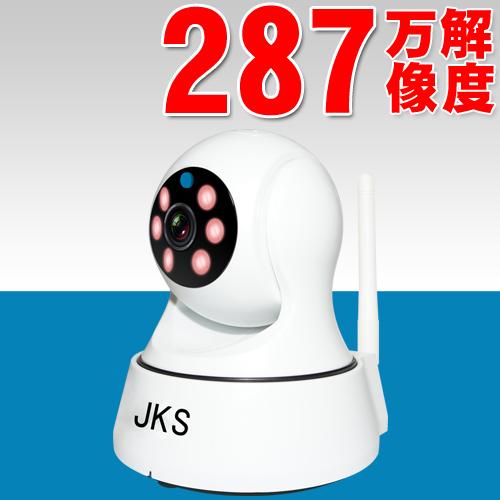 激安本物 防犯カメラ ワイヤレス 遠隔 監視カメラ ベビーカメラ スマホ監視 ベビーモニター ペットカメラ 小型 見守りカメラ WiFi無線接続可能 暗視 暗視対応 IP WEB カメラ ネットワークカメラ webカメラ 専用録画機不要 SDカード録画 留守番 FC100-13G 287万画素セキュリティ, ニット生地shop BOBBIN afe74a73