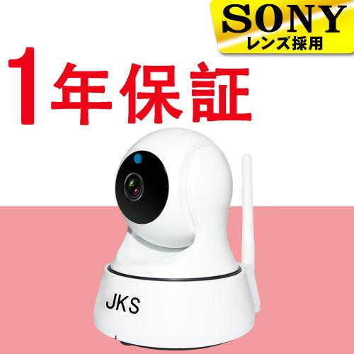 ファッションの 防犯カメラ ワイヤレス 遠隔 監視カメラ ベビーカメラ スマホ監視 ベビーモニター ペットカメラ 小型 見守りカメラ WiFi無線接続可能 暗視 暗視対応 IP WEB カメラ ネットワークカメラ webカメラ 専用録画機不要 SDカード録画 留守番 FC100-13G 287万画素セキュリティ, YRMS WORKS f0c4f8c2