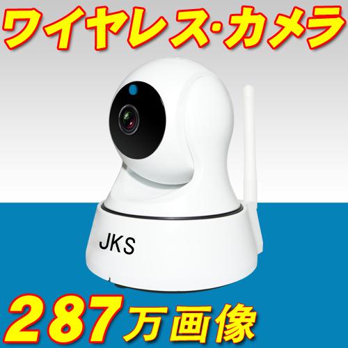 いいスタイル 防犯カメラ ワイヤレス 遠隔 監視カメラ ベビーカメラ スマホ監視 ベビーモニター ペットカメラ 小型 見守りカメラ WiFi無線接続可能 暗視 暗視対応 IP WEB カメラ ネットワークカメラ webカメラ 専用録画機不要 SDカード録画 留守番 FC100-13G 287万画素セキュリティ, インク革命 e6c0f021