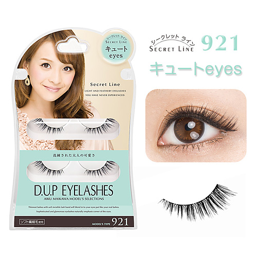 D-UP EYELASHES SECRET LINE : #918 Rich / #919 Seductive / #920 Girly / #921 Cute / #922 Pure [AIKU MAIKAWA MODEL'S SELECTION]