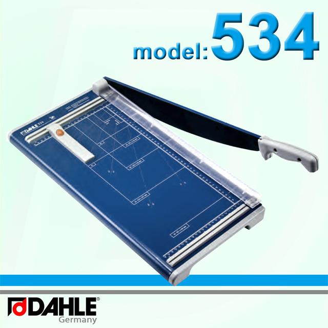【送料無料】DAHLE(ダーレ) 534ペーパーカッター534型(裁断幅460mm A3対応)
