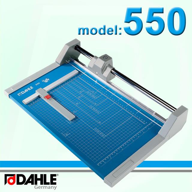 【送料無料】DAHLE(ダーレ) ローラーカッター550型(裁断幅360mm A4対応)