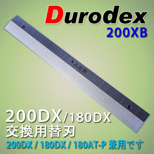 パーソナル断裁機200DX/180DX/180AT-P兼用 替え刃