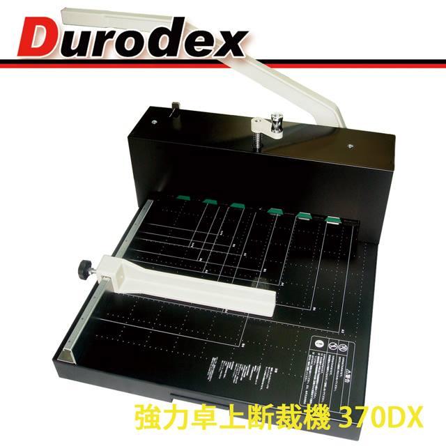 【送料無料】Durodex 370DX <大型卓上断裁機>