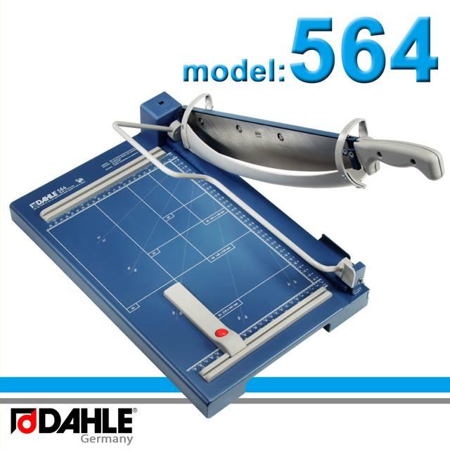 【送料無料】DAHLE(ダーレ) 564ペーパーカッター564型(裁断幅360mm A4対応)