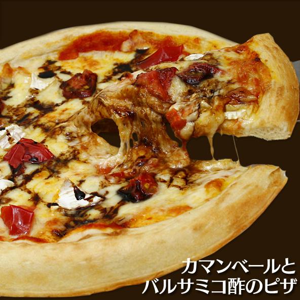 プロが作るレストランの本格ピザが手軽にご家庭で楽しめます カマンベールとバルサミコ酢のピザ パーティー 記念日 誕生日 冷凍