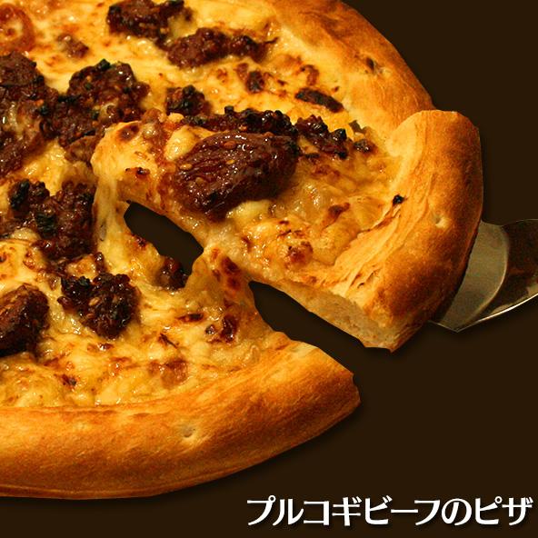 焼肉で大人気のプルコギに柔らかい肩ロース肉を漬け込みました 淡路島産の玉ねぎも漬け込んでいるので 濃厚な味付けです プルコギビーフのピザ 記念日 誕生日 上質 即納最大半額 冷凍 パーティー