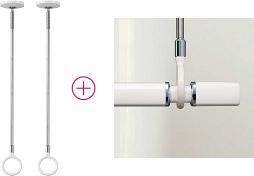 室内物干し取付サービス(四角い物干し竿(2.3m)とセット)ロングタイプ
