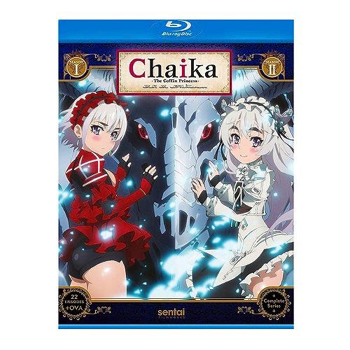 【在庫あり】棺姫のチャイカ 第1期+第2期 北米版ブルーレイ 全22話+OVA収録