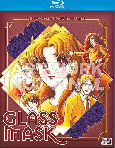 ガラスのかめん 北米版ブルーレイ 全22話収録
