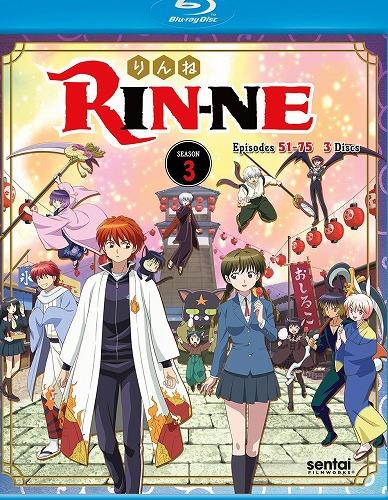 境界のRINNE 第3シリーズ 北米版ブルーレイ 全25話収録 BD