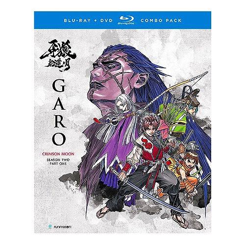 牙狼 -紅蓮ノ月- Part1 北米版DVD+ブルーレイ 1話~12話収録 BD