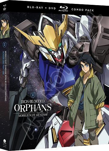 機動戦士ガンダム 鉄血のオルフェンズ 第1期 part1 北米版DVD+ブルーレイ 1~13話収録 BD