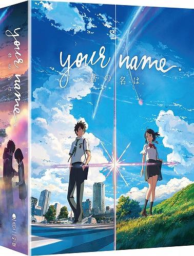 君の名は。 限定版 北米版DVD+ブルーレイ 新海誠 BD