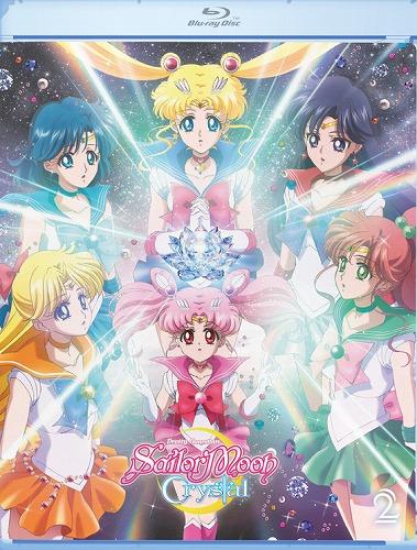 美少女戦士セーラームーンCrystal Set2 北米版DVD+ブルーレイ 15話~26話収録 BD