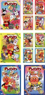 全巻セット【送料無料】【中古】DVD▼それいけ!アンパンマン '00(12枚セット)▽レンタル落ち
