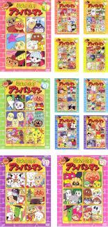 全巻セット【送料無料】【中古】DVD▼それいけ!アンパンマン '02(12枚セット)▽レンタル落ち
