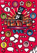 【送料無料】【中古】DVD▼リンカーン DVD(22枚セット)▽レンタル落ち 全22巻【お笑い】