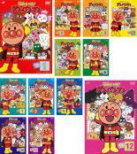 全巻セット【送料無料】【中古】DVD▼それいけ!アンパンマン '10(12枚セット)▽レンタル落ち