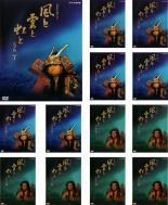 全巻セット【送料無料】【中古】DVD▼NHK大河ドラマ 風と雲と虹と 完全版(13枚セット)第1回~第52回 最終▽レンタル落ち【テレビドラマ】
