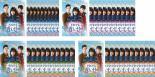 全巻セット【送料無料】【中古】DVD▼それでも青い日に(43枚セット)第1話~第129話 最終【字幕】▽レンタル落ち【韓国ドラマ】
