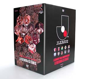 【アウトレット品】JリーグオフィシャルDVD「Jリーグ15周年 レジェンド・オブ・スターズ10枚組BOX」(初回限定生産)【DVD・スポーツ】