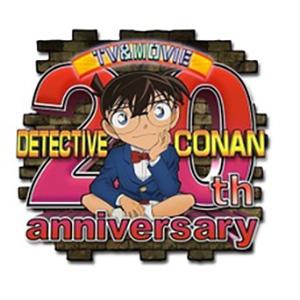 劇場版名探偵コナン 20周年記念Blu-ray BOX THE ANNIVERSARY COLLECTION Vol.2 2007-2016【Blu-ray・アニメ】【新品】