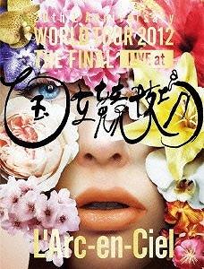 ラルク アン シエル/20th L'Anniversary WORLD TOUR 2012 THE FINAL LIVE at 国立競技場〈初回生産限定盤・2枚組〉【DVD/邦楽】初回出荷限定