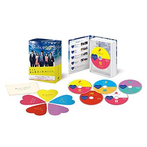 おっさんずラブ DVD-BOX【DVD・邦画TVドラマ】【新品】