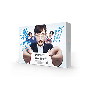 義母と娘のブルース DVD-BOX【DVD・邦画TVドラマ】【新品】