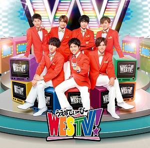 ジャニーズWEST/WESTV!【CD/邦楽ポップス】