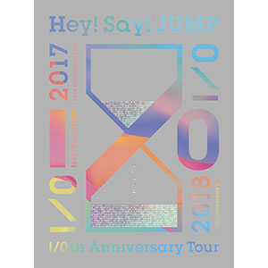 Hey!Say!JUMP/Hey!Say!JUMP I/Oth Anniversary Tour 2017-2018〈初回限定盤2・3枚組〉【DVD/邦楽】初回出荷限定