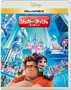 シュガー・ラッシュ:オンライン MovieNEX('18米)〈2枚組〉【Blu-ray/アニメ】