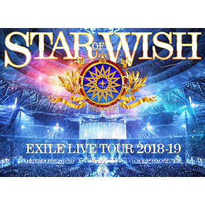 "EXILE/EXILE LIVE TOUR 2018-2019""STAR OF WISH"" 豪華盤〈3枚組〉【DVD/邦楽】"