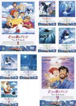 全巻セット【送料無料】【中古】DVD▼七つの海のティコ Tico&Friends(9枚セット)第1話~第39話 最終話▽レンタル落ち
