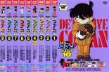 全巻セット【送料無料】【中古】DVD▼名探偵コナン PART10(9枚セット)▽レンタル落ち