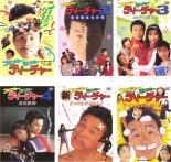 全巻セット【送料無料】【中古】DVD▼ファンキー モンキー ティーチャー(6枚セット)